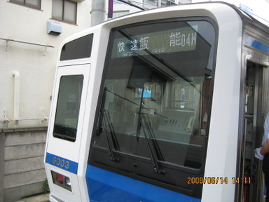 Img_2178