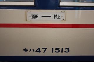 Simg_1343