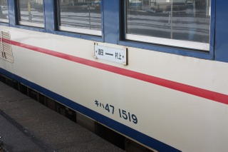 Simg_1347