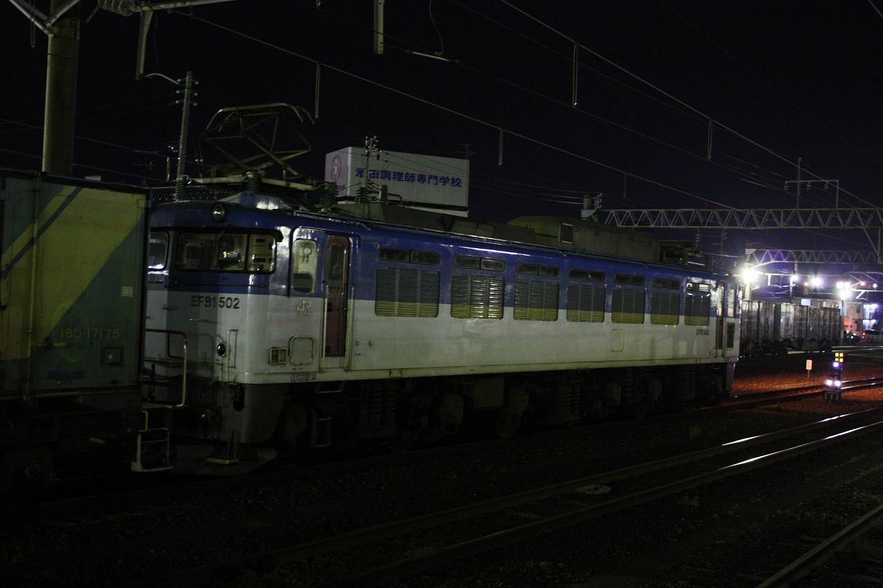 Simg_3491