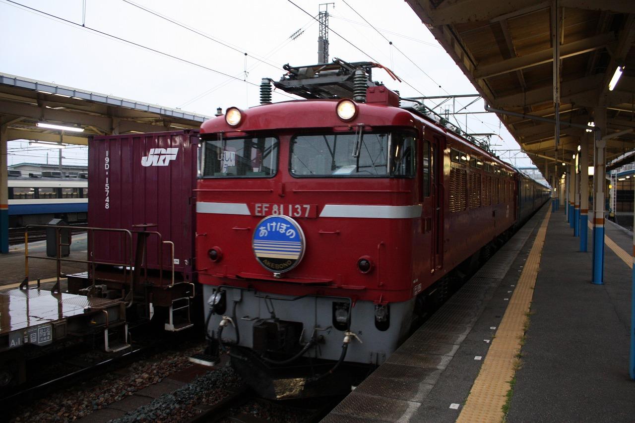 Simg_3577